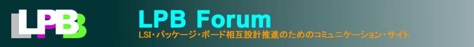 LPB Forum